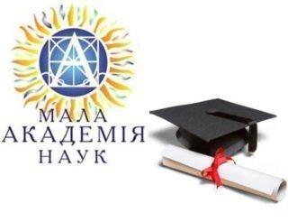 І етап конкурсу-захисту  науково-дослідницьких робіт учнів-членів  МАН