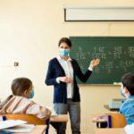 ПРОТИЕПІДЕМІЧНІ ЗАХОДИ у закладах освіти на період карантину у зв'язку поширенням коронавірусної хвороби (COVID-19)